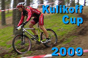 Kulikoff Cup 2009