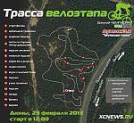 Трасса велоэтапа Мужской гонки 23 февраля 2013