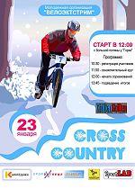 Hard Karelian XC — зимняя гонка вПетрозаводске
