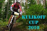 Kulikoff Cup 2010