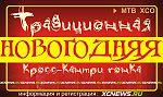 ������������ ���������� ����� �����-������ 2016 �� XCnews