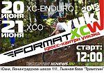 FORMAT Yukki XC Weekend