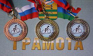 Hard Karelian XC — медали
