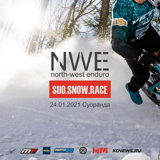 North-West Enduro — SUO.Snow.Race
