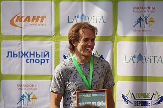 Весенний марафон Горные Вершины 2013