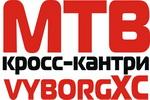 Vyborg XC 2015