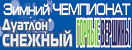 ������ ��������� XCnews 2012-2013 - ������ ������� - 2 ���� - �������