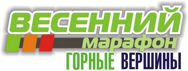 Весенний марафон 2013 XCnews.ru