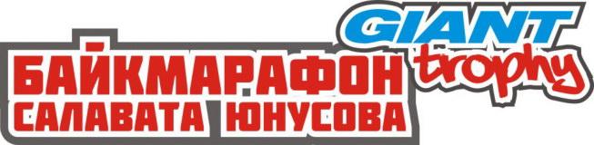 Байкмарафон Салавата Юнусова 2013 XCnews.ru