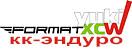 FORMAT Yukki XC Weekend - кросс-кантри эндуро