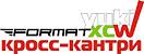 FORMAT Yukki XC Weekend - кросс-кантри