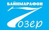 Байкмарафон 7 озер 2017