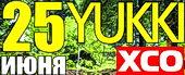 Yukki XCО 2017