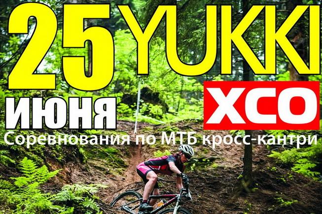 Юкки XCO 2017