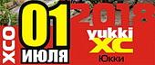 Yukki XCО 2018