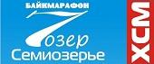 Байкмарафон 7 озер 2019 - 3-й этап MTB MIX CUP