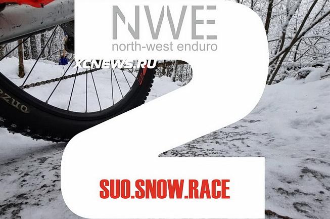 NWE — SUO.Snow.Race 2