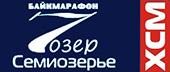 Байкмарафон 7 озер 2021